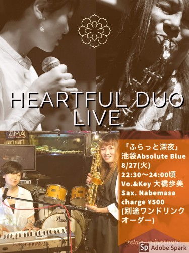 2019/08/27 Heatful Duo Live in池袋Absolute Blue