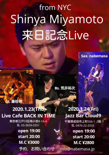 2020/01/23 Shinya Miyamoto 来日記念 Live  in 小岩BACK IN TIME
