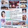 2019/10/26 新小岩駅・東北ひろばまつり