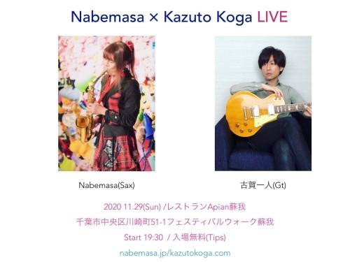 2020/11/29 Nabemasa & Kazuto Koga LIVE in 蘇我Apian