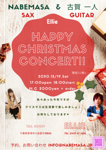 2020/12/19 Happy Christmas Concert in 久留里